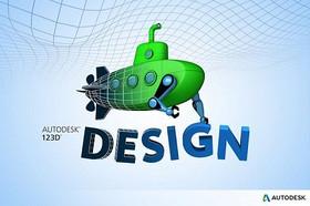 123d_design